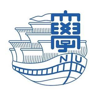 大学 大麻 長崎