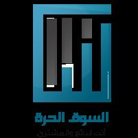96bc73fb4 السوق الحرة السعودية (@Freemksa)   Twitter