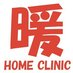@dan_homeclinic