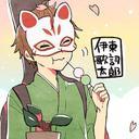 @kashitaro_ito