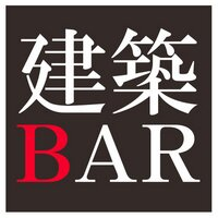 下北沢 建築BAR | Social Profile