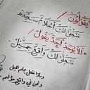 Mashee Awaad (@2335Mash) Twitter
