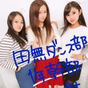☆星奈☆ (@0311Dc) Twitter