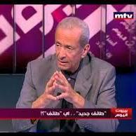 Walid Choucair on Muck Rack
