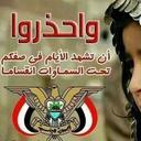 khaledalhijrah (@57648eccf59644b) Twitter