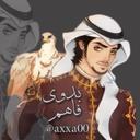 بدوي فاهم1M
