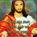 Addis  (@0556450647addis) Twitter