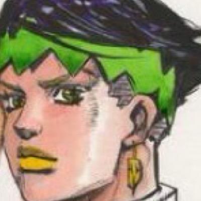 Rohan is gay