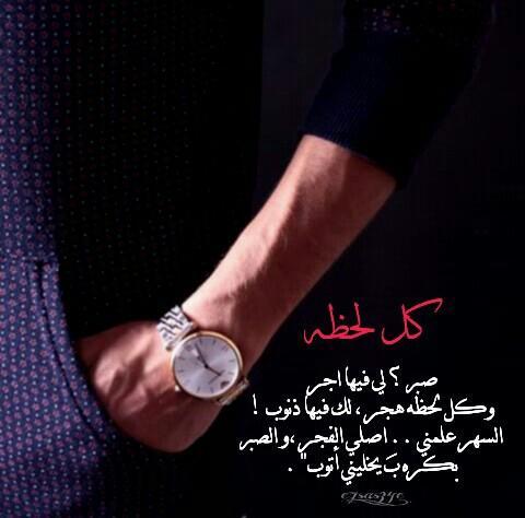 ملكة الإحساس On Twitter Comcff جبر الله قلوبا حنت لمن لايعود فدعت اللهم اجمعنا بهم في فردوسك الأعلى