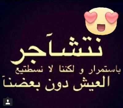 زوجي حبيبي On Twitter جمعه مباركه