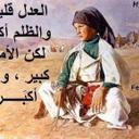 Abdo alkrem (@02509e46ab7f45a) Twitter