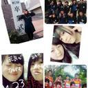 Manami Katou (@0217Katou) Twitter