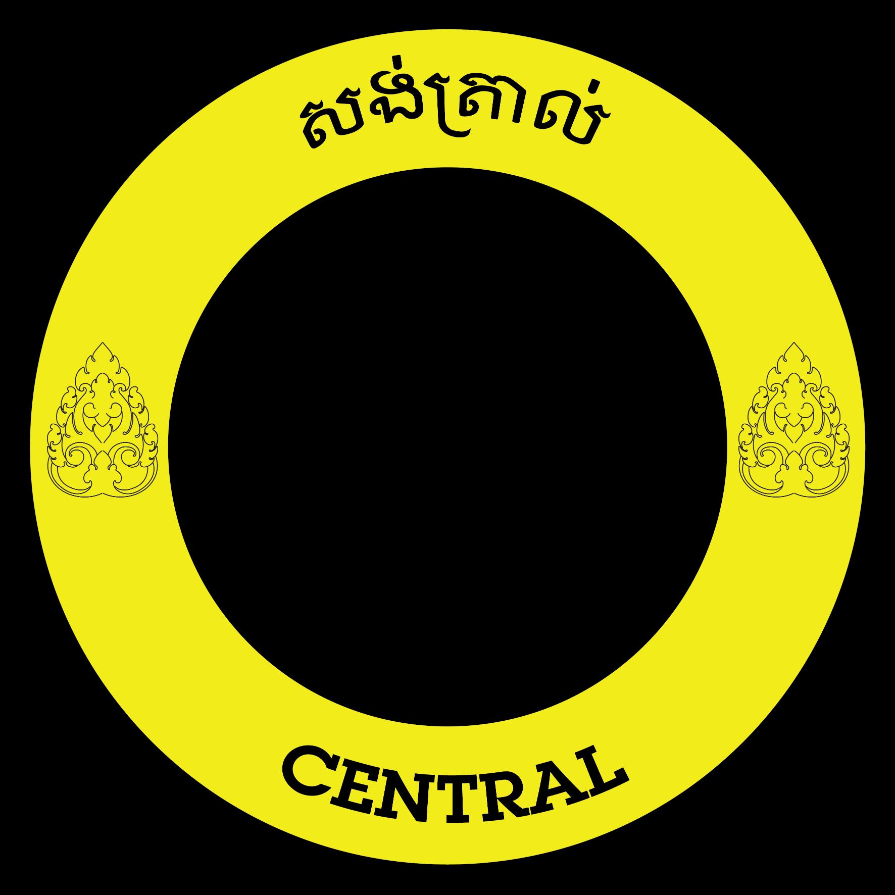 Central Cambodia