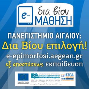@eEpimorfosi