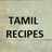 tamilrecipe