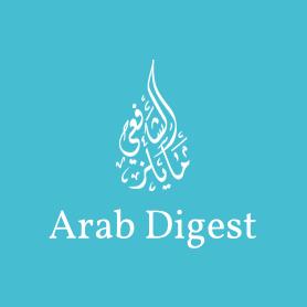 Arab Digest