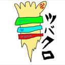2896 サヌキ余韻→高松木村カエラ (@0tubakuro02) Twitter
