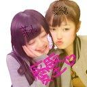 Mei (@0927_mei) Twitter