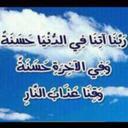 ابو عبدالعزيز (@57_234) Twitter