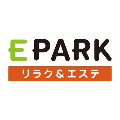 EPARKリラク&エステ【公式】