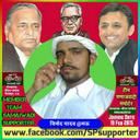 Vinod yadav Mau  (@0580348160y) Twitter