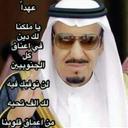 اليافعي (@0537816175g) Twitter
