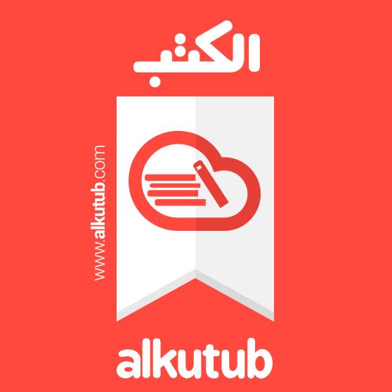 @Alkutub
