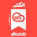 Photo of Alkutub's Twitter profile avatar
