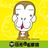 osaruland_nikko