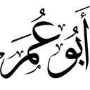 mohammed  balgaith (@58_abuomar) Twitter
