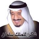 ابوايادالحمودي  (@0537355440) Twitter