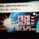 タケル (@22nishiuchi44) Twitter