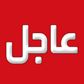عاجل اليمن عدن