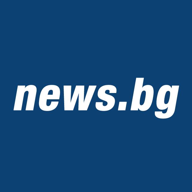 News: News.bg (@wmg_news)