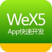 WeX5 3.8 正式版 [windows][mac][免费开源]