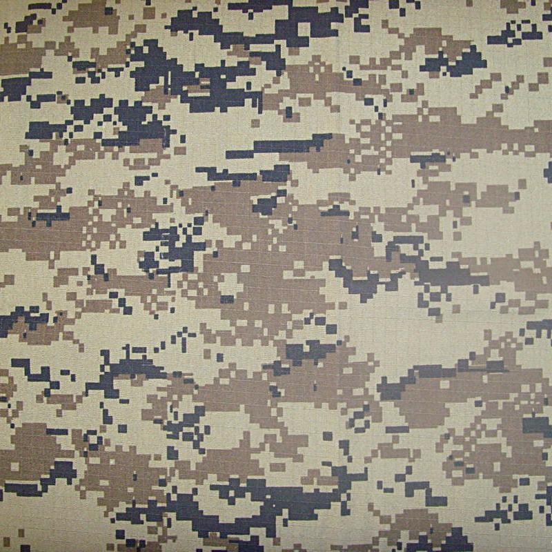 Army Complex