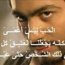 احمد محفوظ (@5C7E8ZcSc2zsaxN) Twitter