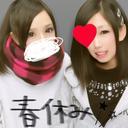 れいな( ˙-˙) (@0507V) Twitter