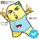 おみっしー BP初日 (@0312supreme) Twitter