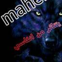 maher,hamad (@09257ce8f1a243b) Twitter