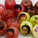 리세まる 사과 Apple 林檎 蘋果 (@0306_bts) Twitter