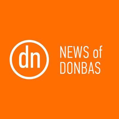 novostidnua_en