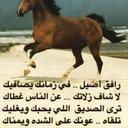 ابو نايف (@0554482772) Twitter