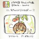 ツナ缶( *`ω´) (@0530Akasaka) Twitter