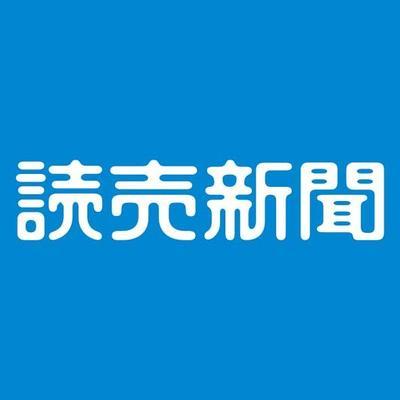 仕事帰りに、蘭の楽園&特別イベントで心のうるおいを補給しませんか?「日本大賞2018」(会場:東京ドーム)はきょう19日(月)と21日(水)に限り、21時まで楽しめる「スペシャルナイト」(※入場は20時半まで)を開… https://t.co/XGtSxGHVf0