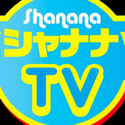 ShananaTV periscope profile
