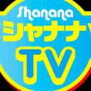 ShananaTV