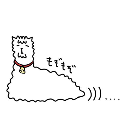 muuyuum