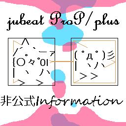 Jubeat非公式information News Plus 電気グルーヴ Packが11 11に配信終了となることがhpで告知されています プレーしておきたい方は 忘れずに購入しdlしておきましょう Jubeatplus Http T Co Lnssqqg4wv