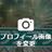 kouiti_jv